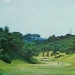 6番ホール 旧ティーグラウンドから見た風景(昭和45年頃)