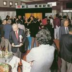 創立60周年記念式典(パーティー)