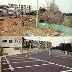 第二駐車場の整備 上:整備中 下:整備完了後
